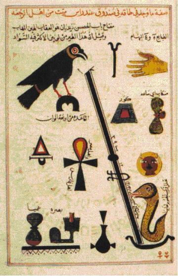 muslim alchemy