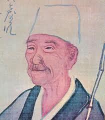 Basho (1644–1694)
