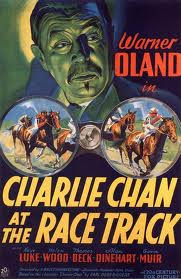 Charlie Chan racetrack